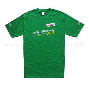 เสื้อยืด สีเขียว UNION PAN