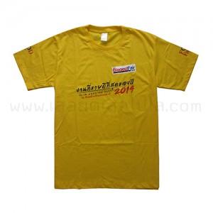 เสื้อยืด สีเหลือง UNION PAN